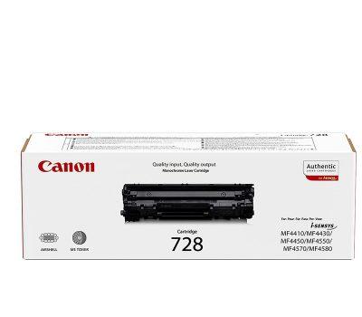 Lazerinė kasetė Canon 728