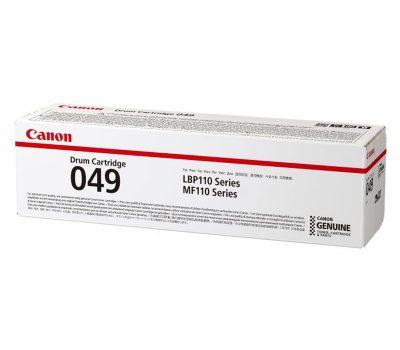 Būgno mazgas Canon 049