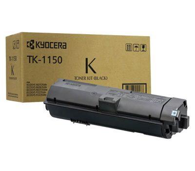 Lazerinė kasetė Kyocera TK-1150