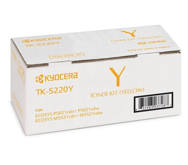 Lazerinė kasetė Kyocera TK-5220Y geltona